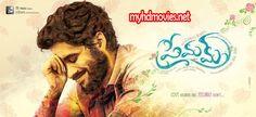 Watch PremamTelugu full movie online. Starring by Naga Chaitanya and Shruti Haasan. Will be Best romantic Telugu movie in the calendar year 2016.