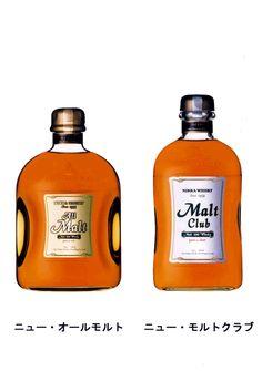Nikka All Malt & Malt Club (Old Bottle Type)
