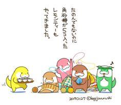 Otter Cartoon, Otters, Kawaii, Inspire, Comics, Toys, Cute, Activity Toys, Otter