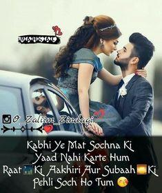 414 Best O Zalim Zindagi Images Couple Quotes Soft Words Best
