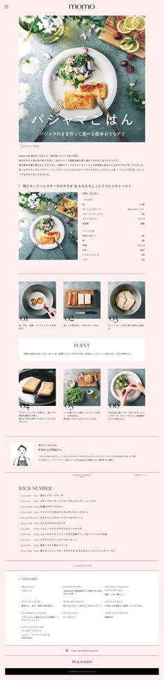 Find more inspiration at mobnet. Cafe Design, Food Design, Layout Design, Recipe Graphic, Sample Recipe, Ui Web, Website Layout, Food Website, Type Setting