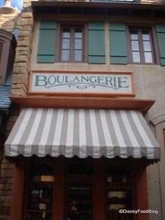 Boulangerie Patisserie @ France in Epcot