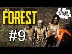 ยอดนยมในขณะน  [The Forest #9]  คนปา เกรยนซาสงมาลย Ft.OpzTV  ET http://ift.tt/1WqooIY http://ift.tt/1WqrLQ8