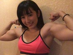 A picture of saiki reika. This site is a community effort to recognize the hard work of female athletes, fitness models, and bodybuilders. Back And Biceps, Lift And Carry, Muscle Girls, Female Athletes, Glutes, Physique, Gymnastics, Bodybuilding, Fitness Models