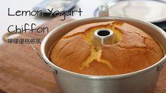 Chiffon Yogurt Al Limone Lemon Yogurt, Yogurt Cake, Pudding Desserts, Fun Desserts, Bolo Chiffon, Cake Recipes, Dessert Recipes, Western Food, Blueberry Cake