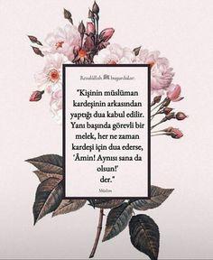 Islamic Art, Islamic Quotes, Arabic Names Girls, Arab Babies, Baby Name Letters, Le Pedi A Dios, Eid Greetings, Name Inspiration, Mekka
