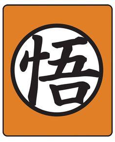 Dragon Ball Z Blanket - Goku Symbol @Archonia_US