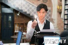 Yoo Jin Oh by Go Kyung Pyo, Chicago Typewriter Korean Drama Movies, Korean Actors, Dramas, Go Kyung Pyo, Chicago, Yoo Ah In, Weightlifting Fairy Kim Bok Joo, Drama Korea, Movie List