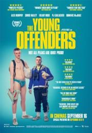 B-Movie Bunker Episode Young Offenders Tv Series Online, Movies Online, Bunker, Irish Movies, Funny Films, Movie Info, Film Watch, Upcoming Movies, Latest Movies