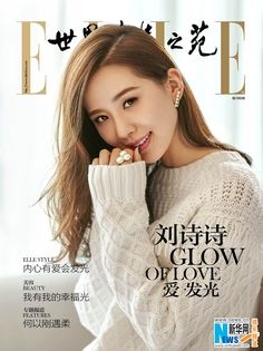 Liu Shishi covers 'Elle' magazine | China Entertainment News