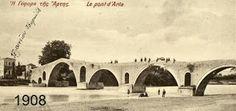 Γιάννης Καλπούζος: Φωτογραφίες γκραβούρες παλιάς Αρτας