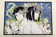 Tweets con contenido multimedia de アニメD.Gray-man HALLOW (@dgrayman_anime)…