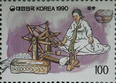 Korea 1990 길쌈