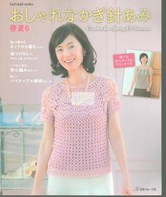 lets knit series, crochet spring summer no 6 2015