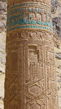 Afghanistan, minaret and archaeological remains of jam