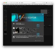 즐겨찾기 추가해야 할 유용한 사이트 추천 25개(모르면 손해, 알면 개꿀 사이트) Text Design, Innovation