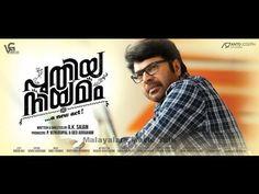 Puthiya Niyamam Malayalam Watch Movie Online | Watch Movies Online