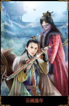 Ancient Chinese valiant 1 by hiliuyun on DeviantArt Fantasy Couples, Fantasy Art Women, Ancient China, Ancient Art, Art Easel, Mystical World, Female Hero, Creative Pictures, Anime Fantasy