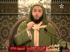 شرح موطأ الإمام مالك الشيخ سعيد الكملي الحديث 374