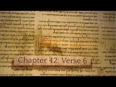 Dead Sea Scrolls!