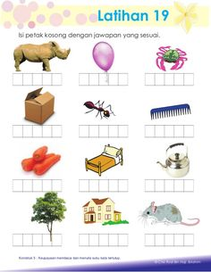 Kindergarten Reading Corner, Preschool Writing, Preschool Learning Activities, Free Preschool, English Worksheets For Kindergarten, Free Kindergarten Worksheets, Reading Worksheets, Math For Kids, Malay Language