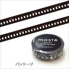 【Mark's/マークス】マスキングテープmasteMULTI