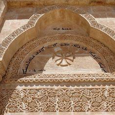 Carved stones Mor Gabriel Midyat Turkey