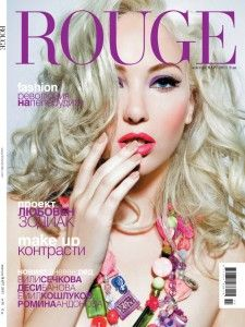 Beautiful colors! #Rouge #Magazines #