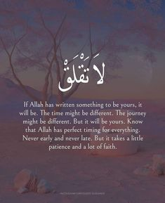 Arabic Quotes, Islamic Quotes, Islamic Art, Perfect Timing, Finding Love, Feeling Down, Quran, Patience, Allah