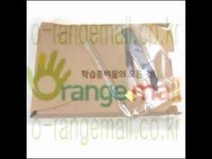 오렌지몰 [만들기재료]화구백팩 http://o-rangemall.co.kr/?act=shop.goods_view&CM=11573&GC=GD0102&page=82