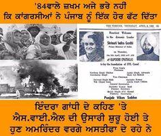 Indira Gandhi- Punjab da dushman ! Punjab Congress - PPCC #PollKhol #congress