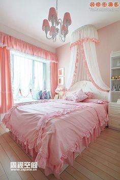 Princess Bedroom - Make Kids Room Warmer Pink Bedroom For Girls, Pink Bedrooms, Shabby Chic Bedrooms, Pink Room, Little Girl Rooms, Dream Rooms, Dream Bedroom, Daughters Room, Pink Bedding