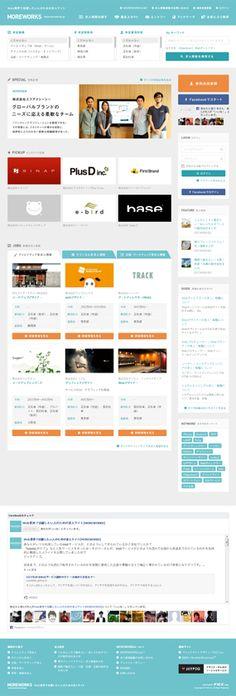 縦長のwebデザインギャラリー・サイトリンク集|MUUUUU_CHANG Web DESIGN Showcase