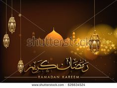 Ramadan greetings background elegant element for design template ramadan greetings background with arabic calligraphy elegant element for design template place for text m4hsunfo