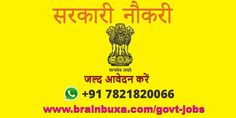 Railway Recruitment 2018 - Station Master Goods Guard and Various Vacancy - Apply Now https://www.brainbuxa.com/govt-jobs/railway-recruitment-2018-station-master-goods-guard-and-various-vacancy-apply-now-konkan-railway-corporation-limited-all-india-4929