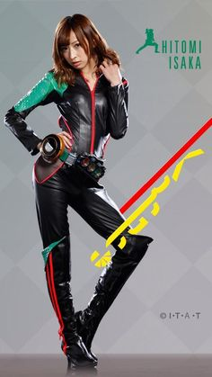 Let's make this showy! Let's do this man-to-man! — theluckythirteenth: Kamen Rider GIRLS: Reckless...