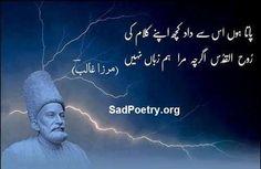 Urdu Love Words, Love Poetry Urdu, Poetry Quotes, Mirza Ghalib Poetry, Poetry Feelings, Cute Love Quotes, Sufi, Islamic Quotes, True Quotes