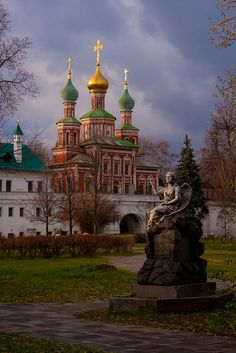 Novodevichy Convent in Moscow, Russia