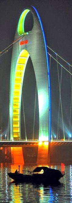 Wonderful World Blog: Liede Bridge Reflection - Guangzhou, China