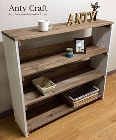 Recycled Furniture, Pallet Furniture, Furniture Projects, Wood Projects, Floating Nightstand, Shelving, Diy And Crafts, Room Decor, House Design