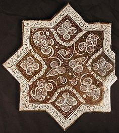 44 Best Islamic Art Ceramic Tiles Images Islamic Art