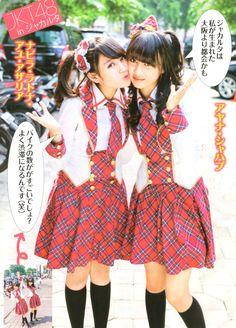 Weekly Manga Action 01.2013 JKT48 Nabilah Ratna Ayu Azalia (Ayu-chin) (ナビラ・ラトナ・アユ・アザリア) (アユチン)  Ayana Shahab (Acchan)