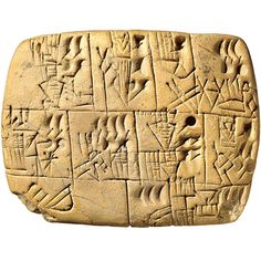 Early writing tablet recording the allocation of beer    Probably from southern Iraq, Late Prehistoric period, 3100-3000 BC