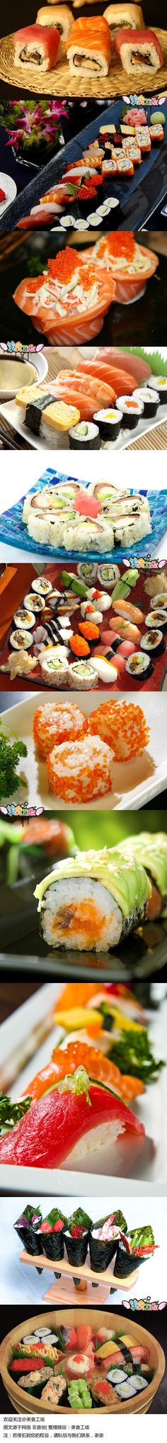 sushi....craving like nobody's business but I can't have it!!!' TORTURE!!! 5 more months!