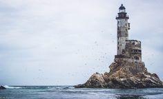цитаты про маяк - Поиск в Google