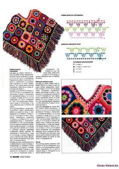 crochelinhasagulhas: Poncho de squares em crochê Granny Square Häkelanleitung, Granny Square Crochet Pattern, Tunisian Crochet, Crochet Squares, Crochet Stitches For Beginners, Crochet Stitches Patterns, Crochet Chart, Hippie Crochet, Crochet Lace