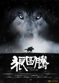 Wolf Totem is based on one of my favorite books of the last decade, so it had a lot to live up to. Love Movie, Movie Tv, French Directors, Wolf Totem, Chinese Movies, Chick Flicks, Film Books, Film Industry, Images