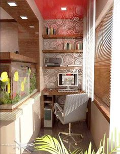 Small home office with an aquarium as room divider