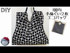 Japanese Bag, Diy Handbag, Craft Bags, Bgm, Cloth Bags, 5 Minute Crafts, Handicraft, Bag Making, Tankini