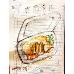 #chickenrice with #roastedpork from @ccboon85 makasih ya kenyang banget :D jangan sering sering ya nanti kita gendut :p cc: @whong229 @bensan90 #illustration #foodillustration #copic #watercolour #art #artoftheday #drawing #painting #ink #sketch #malaysianfood #doodles #海南鸡饭 #大包